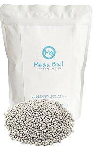 マグボール マグネシウム 粒 洗濯 水素風呂 超高純度 ペレット 純度99.9%以上 DIY(600g)