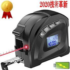 【日本法人】レーザー距離計 コンベックス メジャー メジャー レーザー デジタルメジャー 1台2役 面積 体積 ピタゴラス メジャー USB