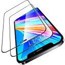 TORRAS iPhone 12 / iPhone 12 Pro 用ガラスフィルム 6.1インチ用 全面保護 【2枚セット】【ガイド枠・ヘラ付き】日本…
