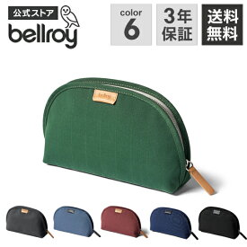 Bellroy公式 ベルロイ Classic Pouch クラシックポーチ 送料無料 本革 本皮 新社会人 進学祝 コスメポーチ 就職祝 お祝い