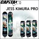 17-18 CAPiTA キャピタ スノーボード JESS KIMURA PRO ジェス キムラ プロ レディース