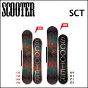 17-18 SCOOTER スクーター スノーボード SCT エスシーティー