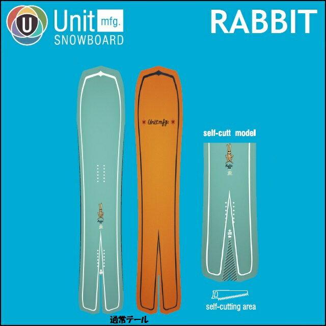 18-19 UNIT ユニット スノーボード RABBIT ラビット