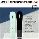 18-19 MOSS SNOWSTICK モス スノースティック スノーボード C3 140cm