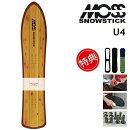 20-21MOSSSNOWSTICKU4モススノースティックスノーボード板メンズレディース151