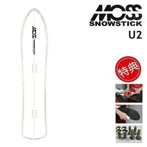 21-22 MOSS SNOWSTICK U2 モス スノースティック スノーボード 板 キッズ 120