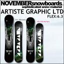 17-18 NOVEMBER ノベンバー スノーボード ARTISTE GRAPHIC LTD アーティスト グラフィック リミテッド