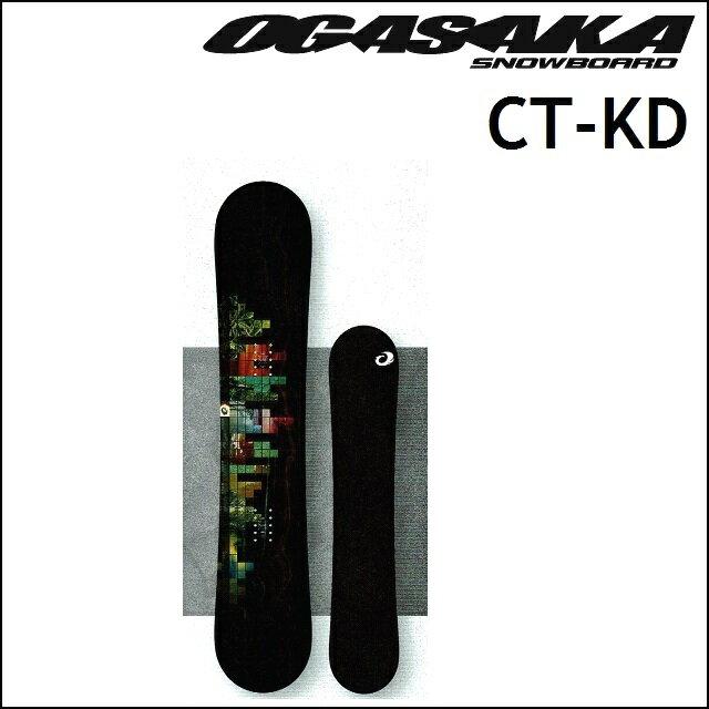 17-18 OGASAKA オガサカ スノーボード CT-KD シーティーケーディー ctkd 132cm キッズ