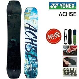 20-21 YONEX ACHSE ヨネックス アクセ スノーボード 板 メンズ レディース 139 142 145 148 151 154