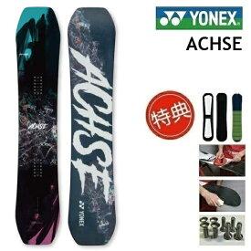 21-22 YONEX ACHSE ヨネックス アクセ スノーボード 板 メンズ レディース 139 142 145 148 151 154