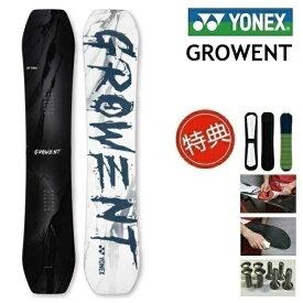 21-22 YONEX GROWENT ヨネックス グローエント スノーボード 板 メンズ 148 151 154