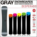 17-18 GRAY グレイ スノーボード DESPERADO デスペラード