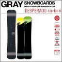 17-18 GRAY グレイ スノーボード DESPERADO carbon デスペラード カーボン