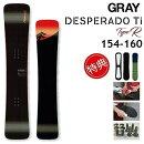 20-21GRAYDESPERADOTiTYPE-Rグレイデスペラードティーアイタイプアールメタルスノーボード板メンズレディース154-160