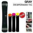 20-21GRAYDESPERADOTiCグレイデスペラードティーアイシーメタルスノーボード板メンズレディース146-163