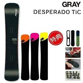 20-21 GRAY DESPERADO TiC グレイ デスペラード ティーアイシー メタル スノーボード 板 メンズ レディース 146 151 152 154 157 157.6 161 163