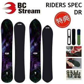 [最大3000円クーポン配布中] 19-20 BC STREAM ビーシーストリーム スノーボード RIDERS'SPEC DR ライダーズスペック ridersspec