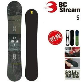 20-21 BC STREAM S ビーシーストリーム エス スノーボード 板 メンズ レディース 143 147 150 153 153W 156 159 159W 162
