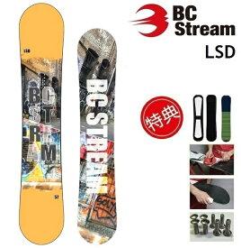 20-21 BC STREAM LSD ビーシーストリーム スノーボード 板 キャンバー メンズ レディース 136 139 143 146 151 154 157