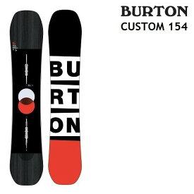 19-20 BURTON CUSTOM バートン カスタム スノーボード 板 メンズ 154cm 日本正規品