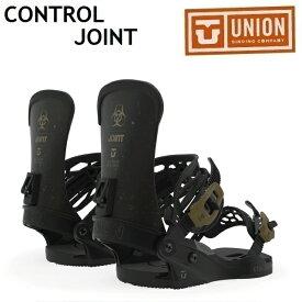 [最大3000円クーポン配布中] 19-20 UNION ユニオン ビンディング CONTROL JOINT コントロール ジョイント 日本限定モデル