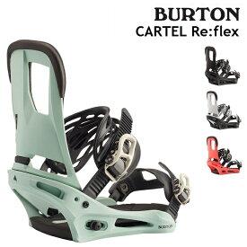 19-20 BURTON CARTEL Re:Flex バートン カーテル ビンディング バインディング スノーボード メンズ 日本正規品