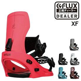20-21 FLUX XF フラックス エックスエフ ビンディング バインディング スノーボード メンズ レディース 日本正規品