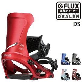20-21 FLUX DS フラックス ディーエス ビンディング バインディング スノーボード メンズ レディース 日本正規品