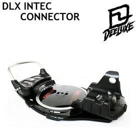 20-21 DEELUXE DLX INTEC CONNECTOR ディーラックス インテック ビンディング バインディング アルペン メンズ レディース スノーボード 日本正規品