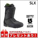 16-17 BURTON バートン ブーツ SLX エスエルエックス 【正規保証書付】