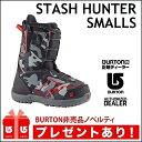 16-17 BURTON バートン ブーツ STASH HUNTER SMALLS スタッシュハンター スモール キッズ 【正規保証書付】