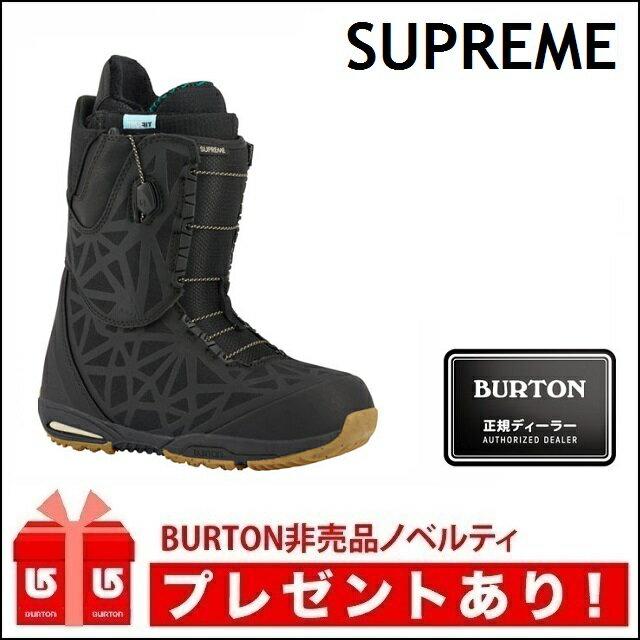17-18 BURTON バートン ブーツ SUPREME サプリーム レディース 【正規保証書付】