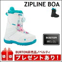 17-18 BURTON バートン ブーツ ZIPLINE BOA ジップライン ボア キッズ 【正規保証書付】