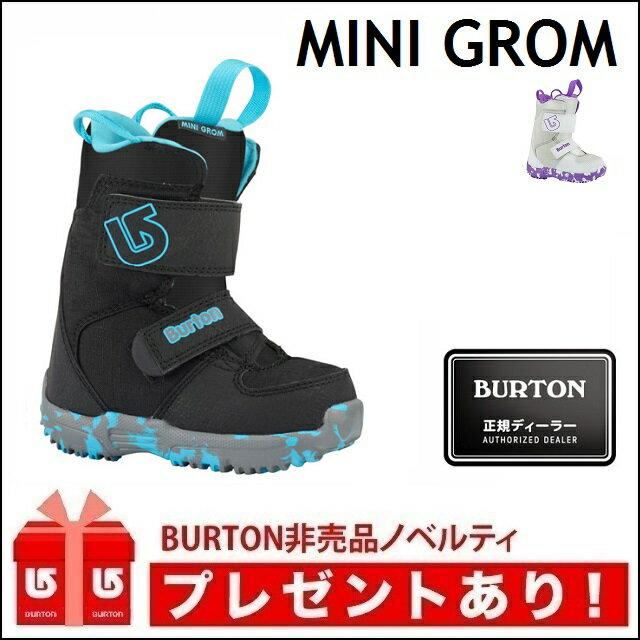 17-18 BURTON バートン ブーツ MINI GROM ミニグロム キッズ 【正規保証書付】