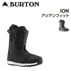 18-19 BURTON バートン ブーツ ION アイオン 日本正規品
