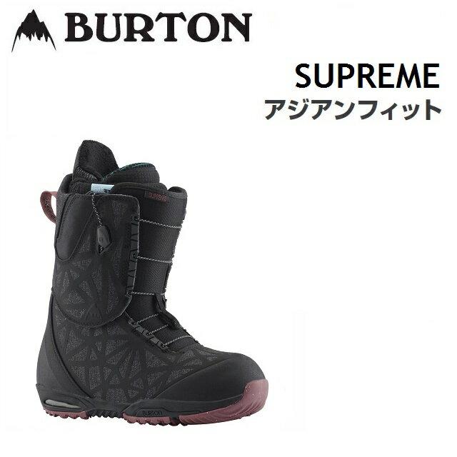 [最大3000円クーポン配布中] 18-19 BURTON バートン ブーツ SUPREME サプリーム レディース 【正規保証書付】