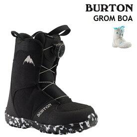 19-20 BURTON GROM BOA バートン グロム ボア ブーツ キッズ スノーボード キッズ 日本正規品