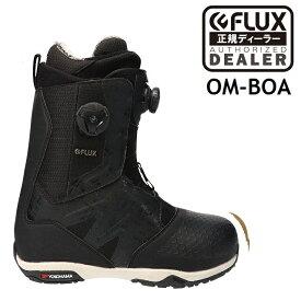 20-21 FLUX OM-BOA フラックス ブーツ メンズ レディース スノーボード 日本正規品