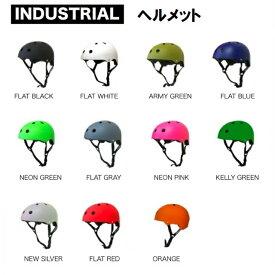 INDUSTRIAL インダストリアル スケボー ヘルメット/skatebaord
