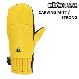 21-22 eb's CARVING MITT / STRONG エビス カービングミット ストロング グローブ スノーボード YELLOW