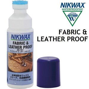 NIKWAX FABRIC & LEATHER PROOF ニクワックス ファブリック&レザー プルーフ 125ml 靴 洗剤 撥水剤 洗濯 [EBE791]