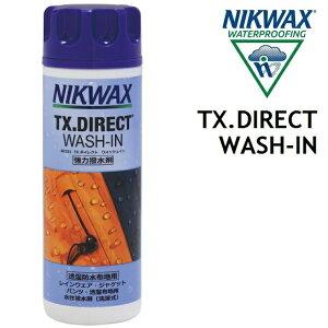 NIKWAX TX.DIRECT WASH-IN ニクワックス TX.ダイレクト ウォッシュイン 300ml ウェア 洗剤 撥水剤 洗濯 [EBE251]