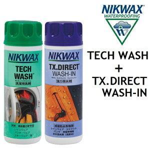 NIKWAX ツインパック TECH WASH / TX.DIRECT WASH-IN ニクワックス テックウォッシュ TX.ダイレクト ウォッシュイン 300ml ウェア 洗剤 撥水剤 洗濯 [EBEP01][EBE181][EBE251]