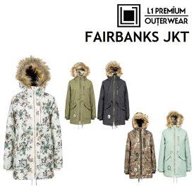 18-19 L1 エルワン ウエア FAIRBANKS JACKET フェアバンクス ジャケット L1TA リタ レディース 日本正規品