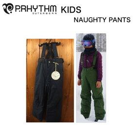 P.RHYTHM (プリズム)キッズ ウエア パウダー NAUGHTY PANTS(ノォーティ パンツ)