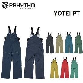 20-21 P.RHYTHM プリズム YOTEI PANTS ヨウテイ パンツ ウエア メンズ レディース スノーボード