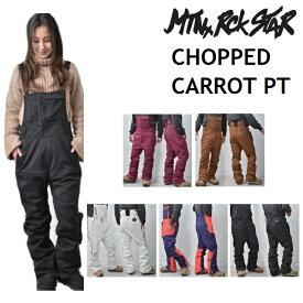 MOUNTAIN ROCK STAR マウンテンロックスター ウエア CHOPPED CARROT PANTS チョップド キャロット パンツ