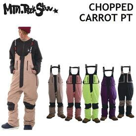 19-20 MOUNTAIN ROCK STAR マウンテンロックスター CHOPPED CARROT PANTS チョップド キャロット パンツ ウエア メンズ レディース スノーボード