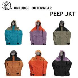 21-22 UNFUDGE アンファッジ PEEP JACKET ピープ ジャケット ウエア メンズ レディース スノーボード