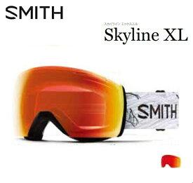 [最大3000円クーポン配布中] 19-20 SMITH スミス ゴーグル SKYLINE XL スカイライン エックスエル ADAM HAYNES / CP PHOTOCHROMIC RED MIRROR クロマポップレンズ